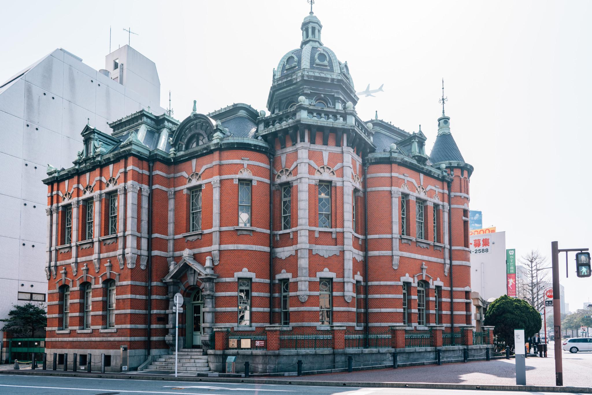 福岡市文學館